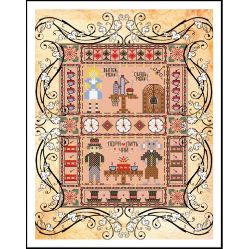 Схема для вышивки семплера «Алиса в стране чудес»