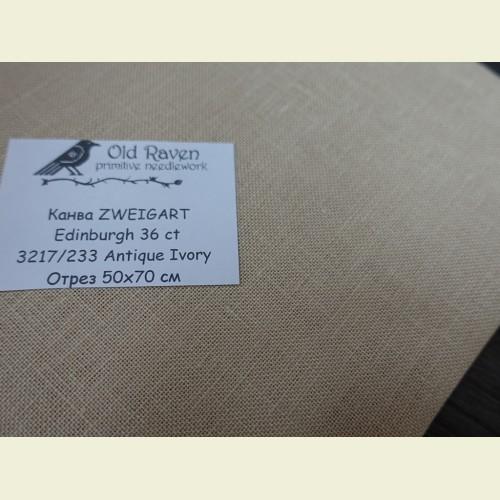 Канва 36 ct. Edinburgh 3217/233 (цвет античной слоновой кости) Antique Ivory отрез 50х70