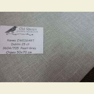 Канва Dublin 25 Ct 3604/705 (жемчужно-серый) Pearl grey отрез 50х70