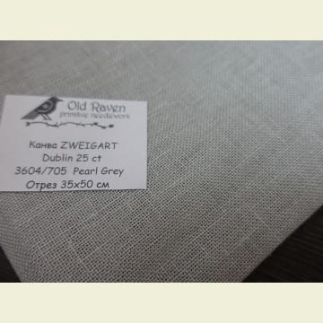 Канва Dublin 25 Ct 3604/705 (жемчужно-серый) Pearl grey отрез 35х50