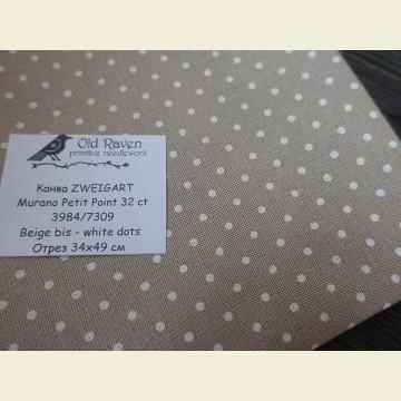 Канва 32 ct. Murano Petit Point 3984/7309 (бежевый в белый горошек) Beige bis/white dots отрез34з49
