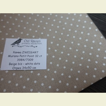 Канва 32 ct. Murano Petit Point 3984/7309 (бежевый в белый горошек) Beige bis/white dots отрез 34х50