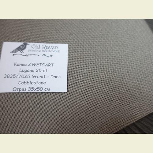 Канва 25 ct. Lugana 3835/7025 (гранитный) Granit/Dark Cobblestone отрез 35х50