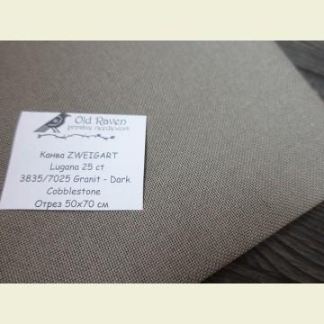 Канва 25 ct. Lugana 3835/7025 (гранитный) Granit/Dark Cobblestone отрез 50х70