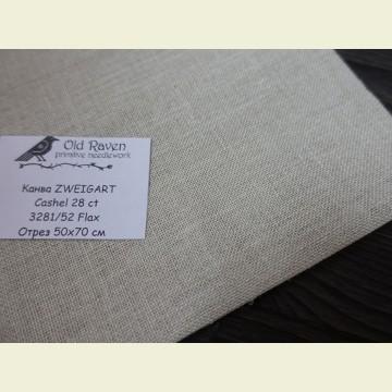 Канва 28 ct. Cashel 3281/52 (цвет натурального льна) Flax отрез 50х70