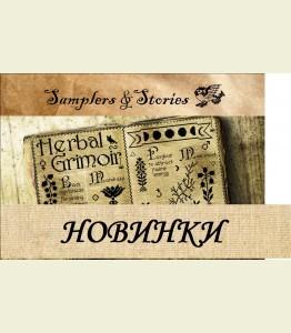 Herbal Grimoir