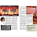 Журнал Вышивка крестом. Примитивы № 7 PDF
